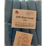 Kék cipőfedők - Prima Blue LDPE 2G Shoe Cover 100 db.